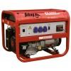 FUBAG BS 6600 Электростанция бензиновая
