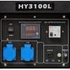 Hyundai HY 3100L Бензогенератор