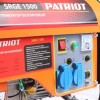 Patriot SRGE 1500 Бензиновый генератор