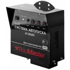 BauMaster AT-8560X Система автопуска
