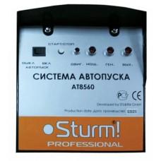 Sturm AT8560 Система автопуска