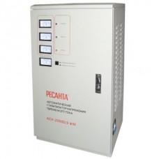 РЕСАНТА АСН-20000/3 Трехфазный стабилизатор напряжения