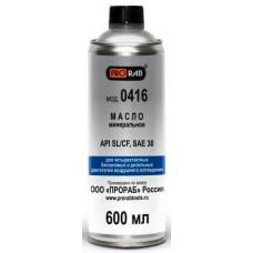 PRORAB 0416 Минеральное масло для 4-х тактных двигателей
