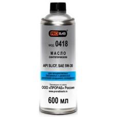 PRORAB 0418 Синтетическое масло для 4-х тактных двигателей