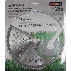 PRORAB 842540 TB Пильный диск