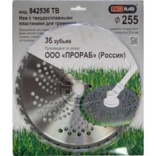 PRORAB 842536 TB Пильный диск