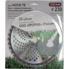 PRORAB 842336 TB Пильный диск