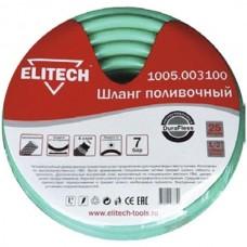 ELITECH 1005,0031 Шланг поливочный