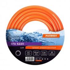 PATRIOT Lux GTA 5220 Шланг поливочный