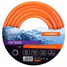 PATRIOT Lux GTA 5325 Шланг поливочный